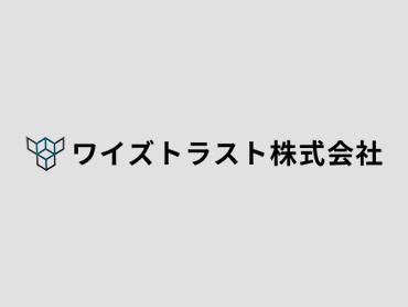 大阪府下でのダイオキシン類対策工事