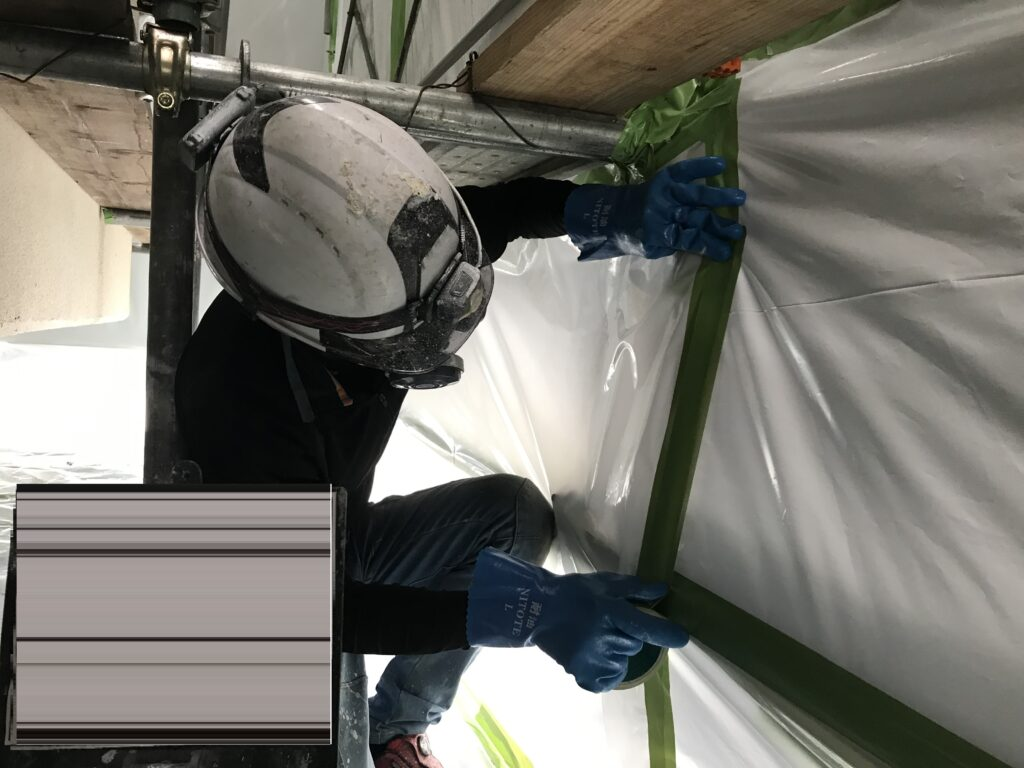 兵庫県にて外壁下地調整材アスベスト対策工事